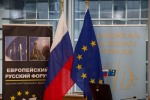© Permanent Mission of Russia to the EU