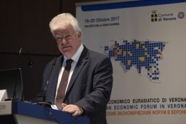 Ambassador Vladimir Chizhov' s statement at the 10th Eurasian Economic Forum